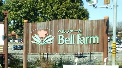 bellfarm01.jpg