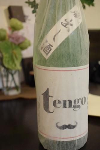 tengo201508 (9)