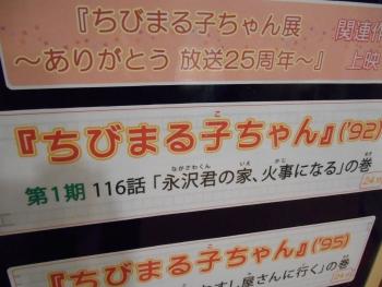 20151015_12375.jpg