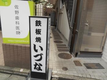 20160323_15195.jpg