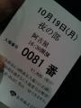 151019_160341.jpg