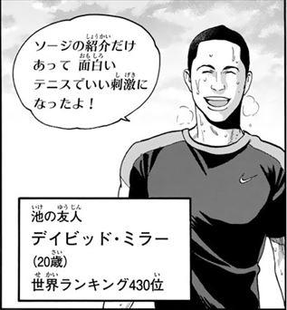 bs382-01_R.jpg