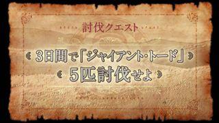 konosuba02-01.jpg