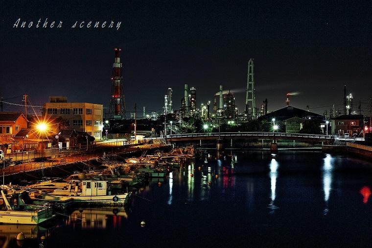 四日市・相生橋 - コピー