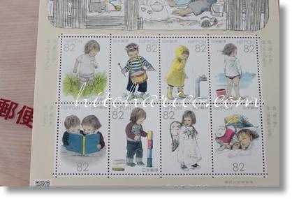 酒井駒子さんの切手