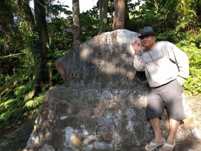 石くびり歌碑