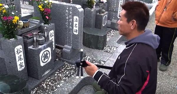 沖縄の墓参り