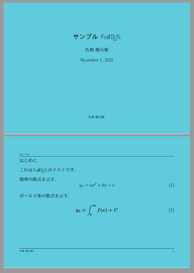 foil-test01.png