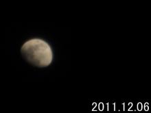 moon111206