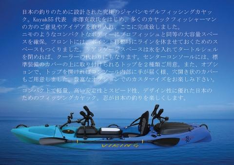 shinobi-3[1]