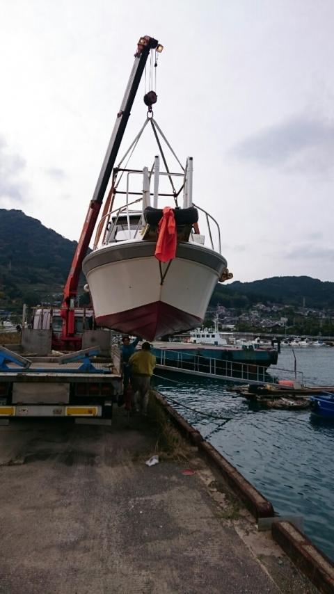 ボート11
