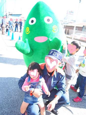 20151025syoubou5.jpg