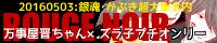 sinzurakobana_20151121014319b0a.jpg