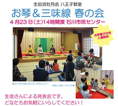 20160401_1.jpg
