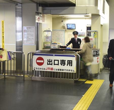 JR浜松町駅改札ベビーカー通貨