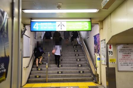 JR浜松町駅の階段