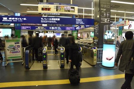 東京モノレール浜松町改札