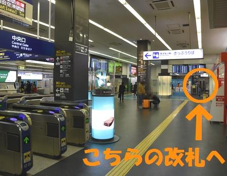 東京モノレール浜松町駅エレベーターのある改札へ