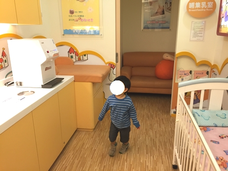 台北松山空港の授乳室(哺集乳室)設備