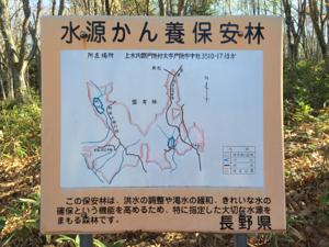 blog_2015_10_26_2.jpg
