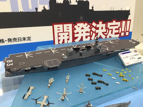 甲型海軍工廠