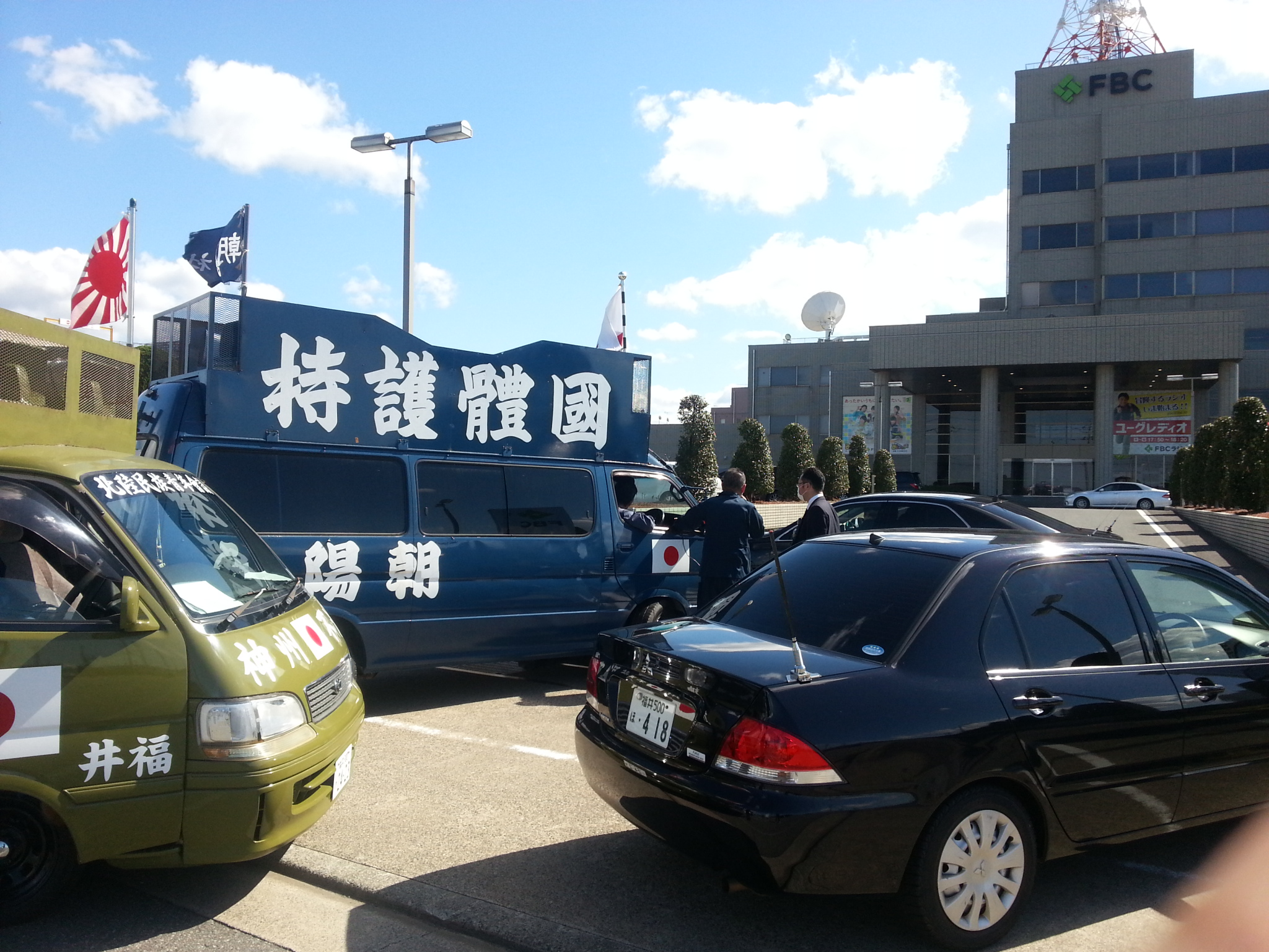 福井岡田抗議3