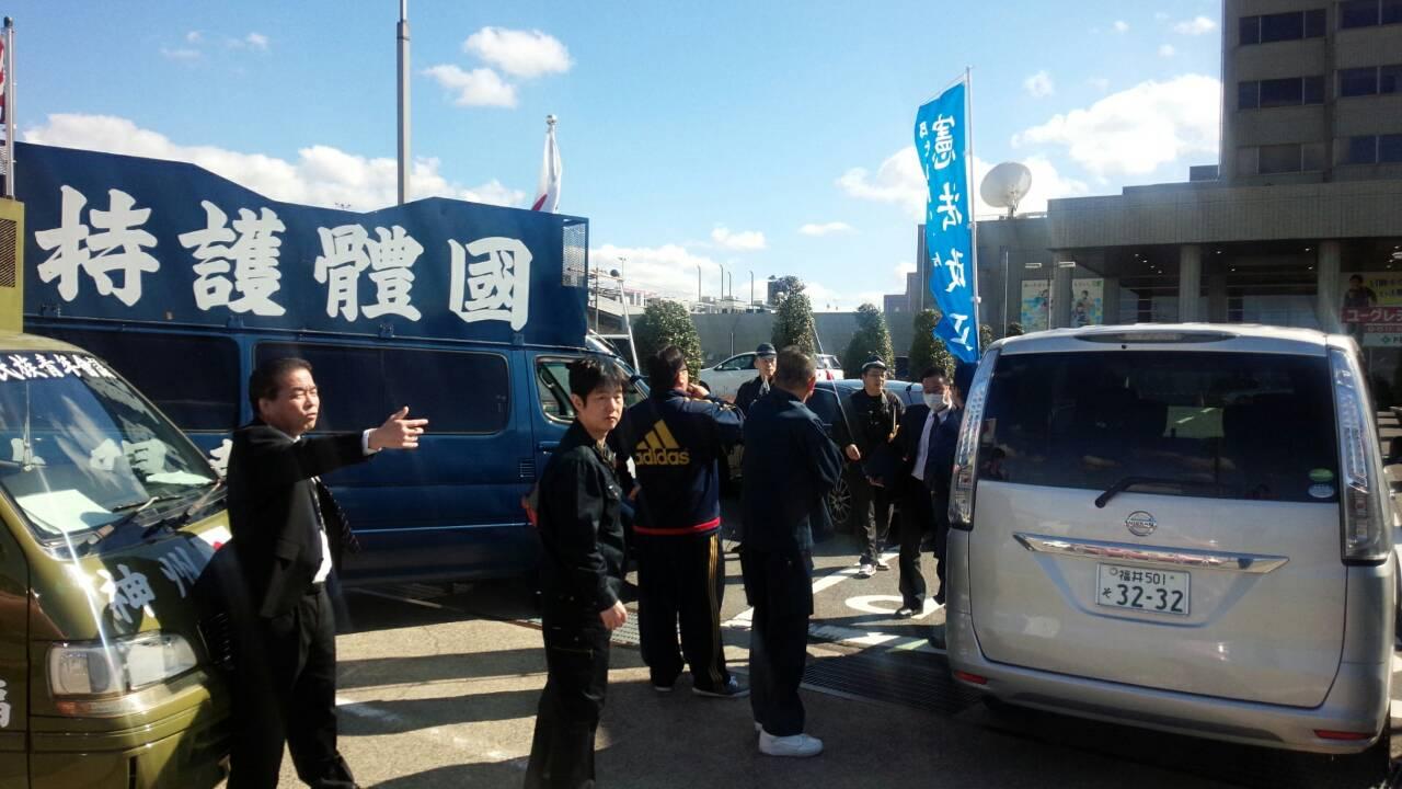 福井岡田抗議5