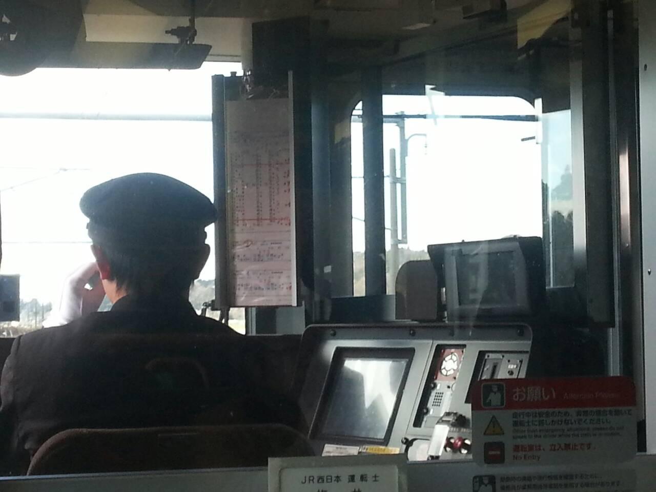 福井岡田抗議9
