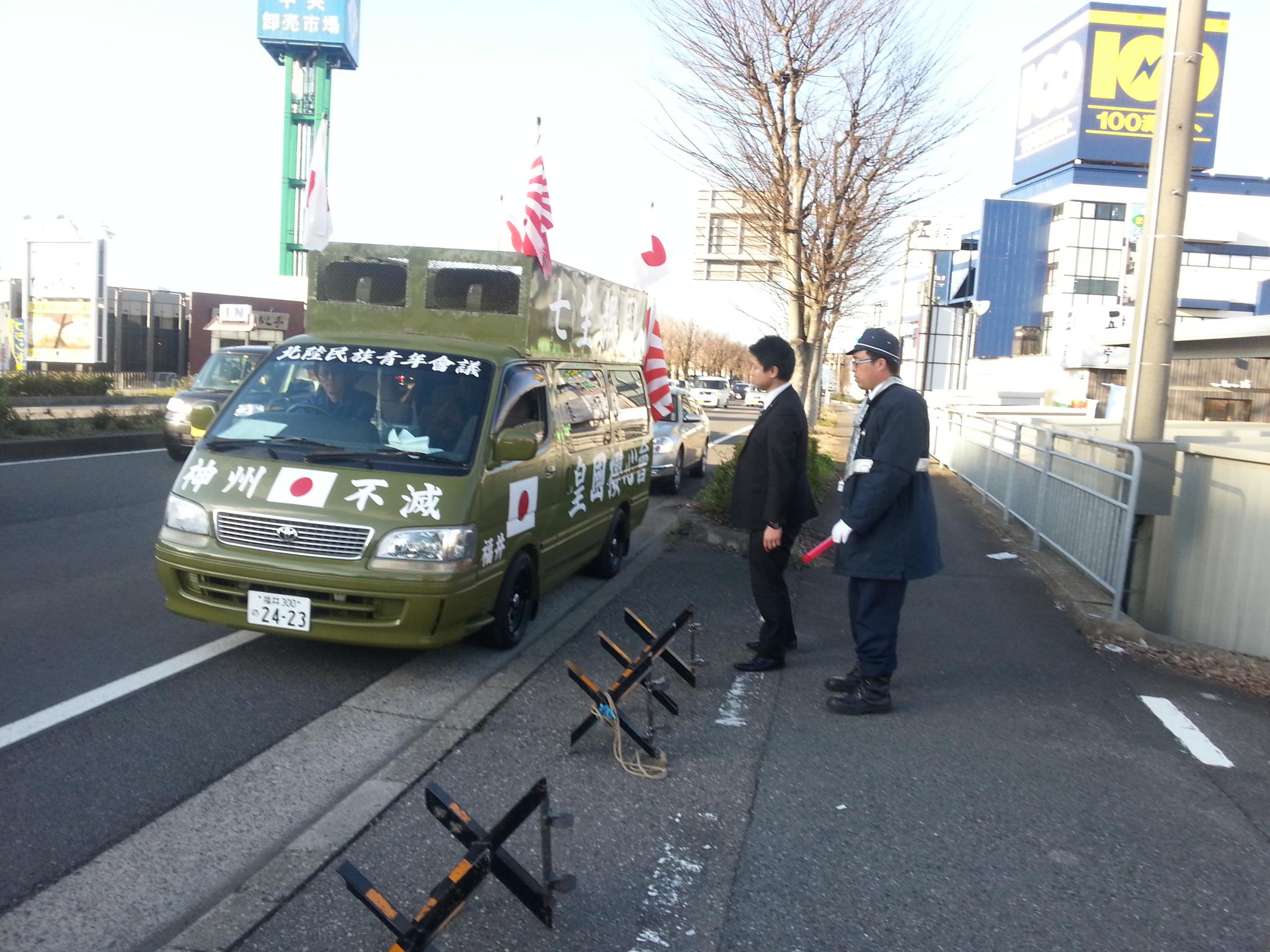 福井岡田抗議10