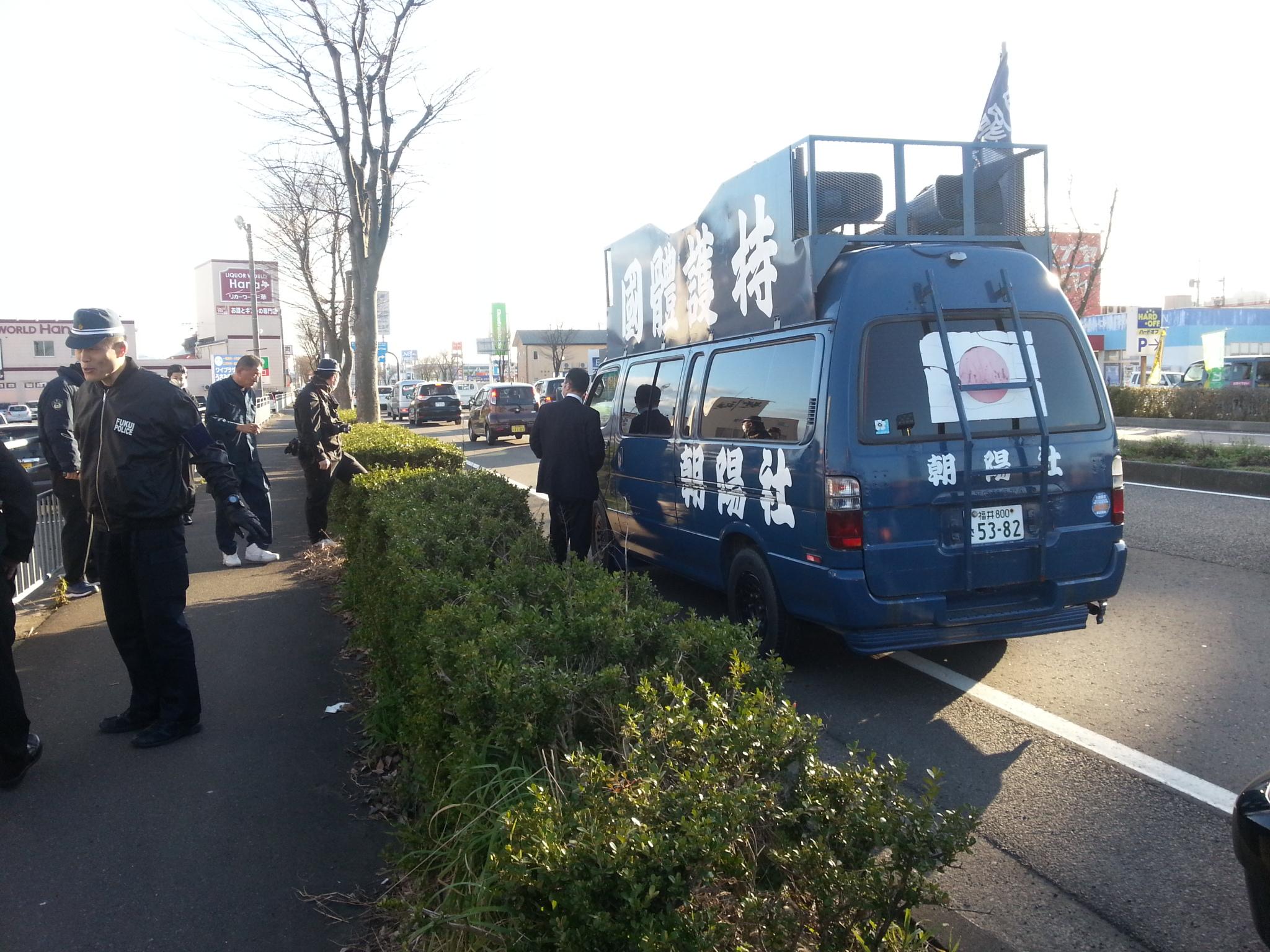 福井岡田抗議11