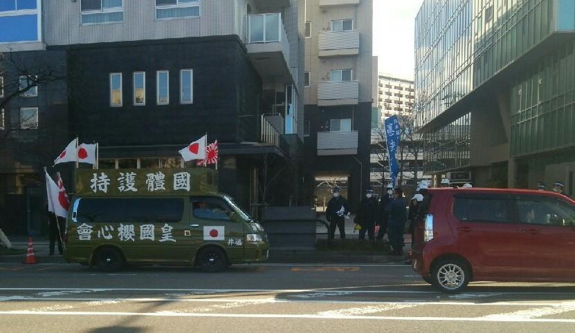 福井岡田抗議12