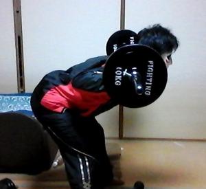 WIN_20151120_20_56_45_Pro.jpg