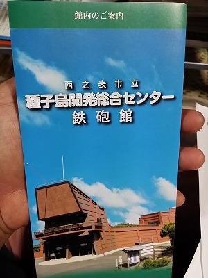 20151105_220422.jpg