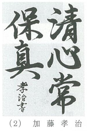 2015_11_25_4.jpg