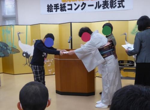 粉河とんまか2016春-01