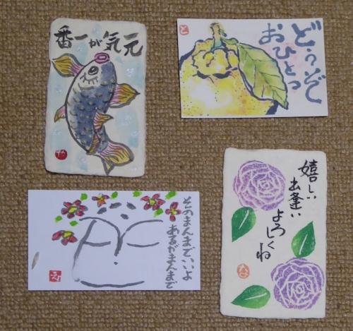 粉河とんまか2016春-09