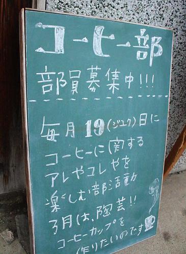 160320_coffeebu.jpg