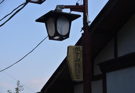 大山宿坊街 (269)_R
