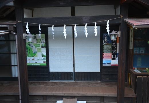 大山宿坊街 (325)_R