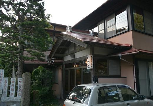 大山宿坊街 (380)_R