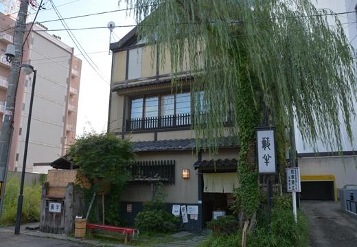北海道201509-1 (185)_R