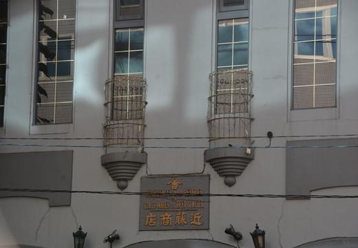 北海道201509-1 (223)_R