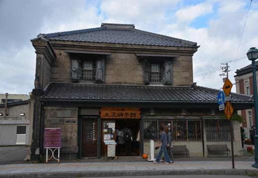 北海道201509-1 (334)_R