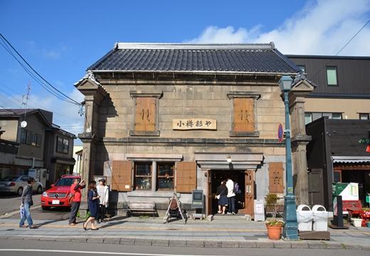 北海道201509-1 (152)_R