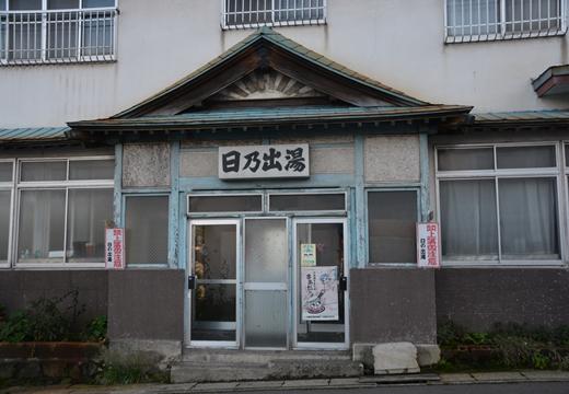 北海道201509-1 (391)_R