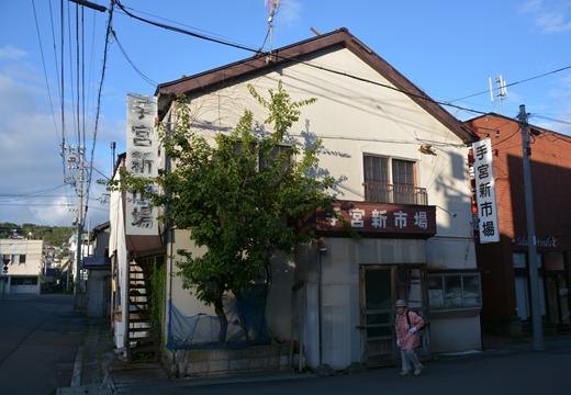 北海道201509-1 (406)_R