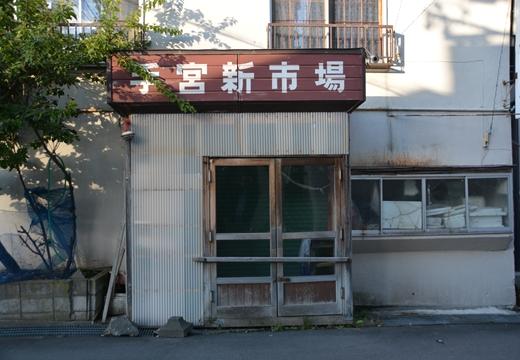 北海道201509-1 (407)_R