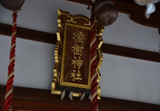 天王町201510 (43)_R