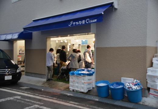 天王町201510-2 (122)_R