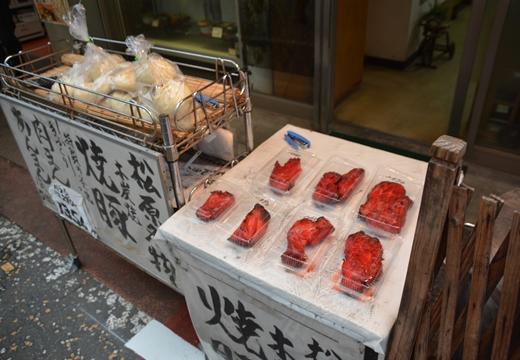 天王町201510-2 (114)_R